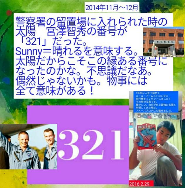 f:id:miyazawatomohide:20200604014905j:image