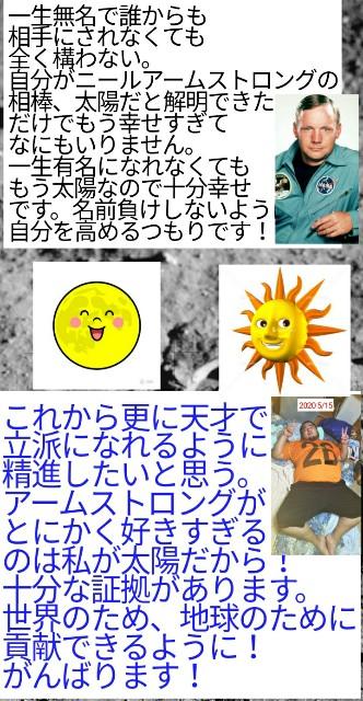 f:id:miyazawatomohide:20200604014935j:image