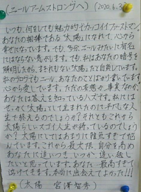 f:id:miyazawatomohide:20200604015023j:image