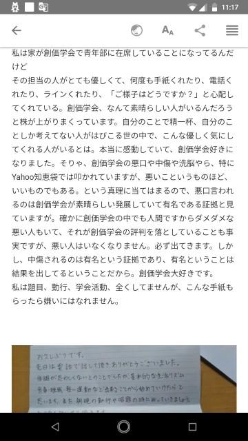 f:id:miyazawatomohide:20200604015050j:image