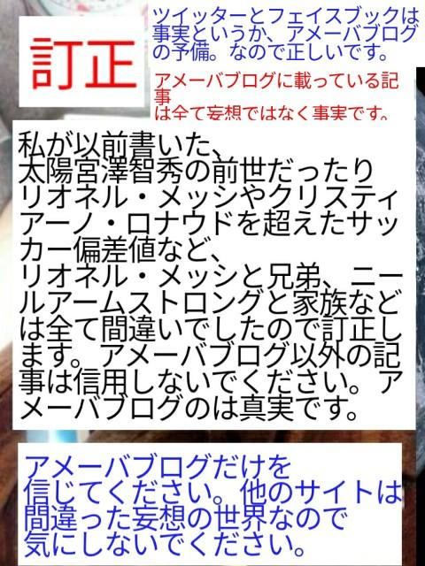 f:id:miyazawatomohide:20200604015105j:image