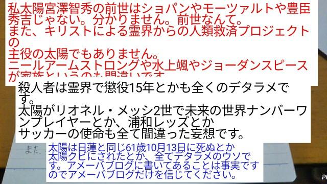 f:id:miyazawatomohide:20200604015117j:image
