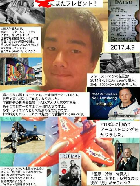 f:id:miyazawatomohide:20200604015146j:image
