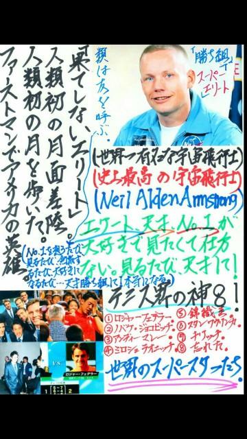 f:id:miyazawatomohide:20200604015254j:image
