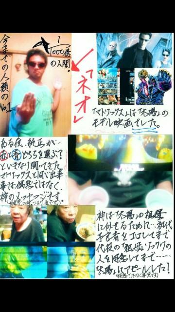 f:id:miyazawatomohide:20200604015305j:image