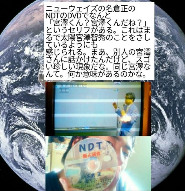 f:id:miyazawatomohide:20200604015358j:image