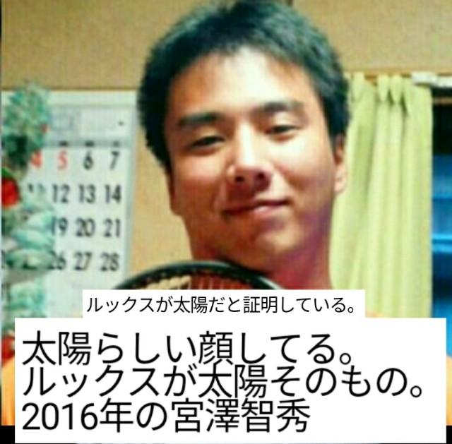 f:id:miyazawatomohide:20200604015427j:image