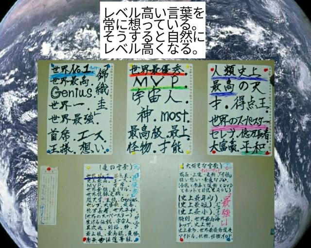f:id:miyazawatomohide:20200604015439j:image