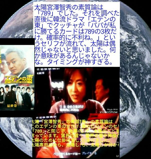f:id:miyazawatomohide:20200604015454j:image
