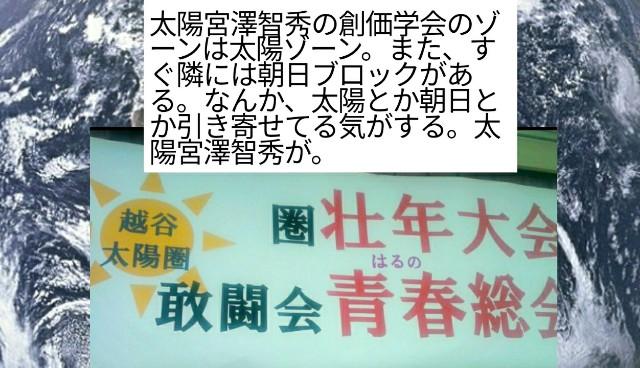 f:id:miyazawatomohide:20200604015506j:image
