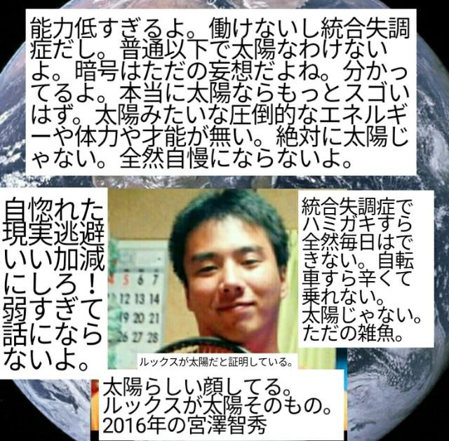 f:id:miyazawatomohide:20200604015542j:image