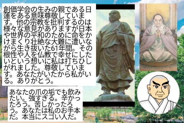 f:id:miyazawatomohide:20200604015556j:image