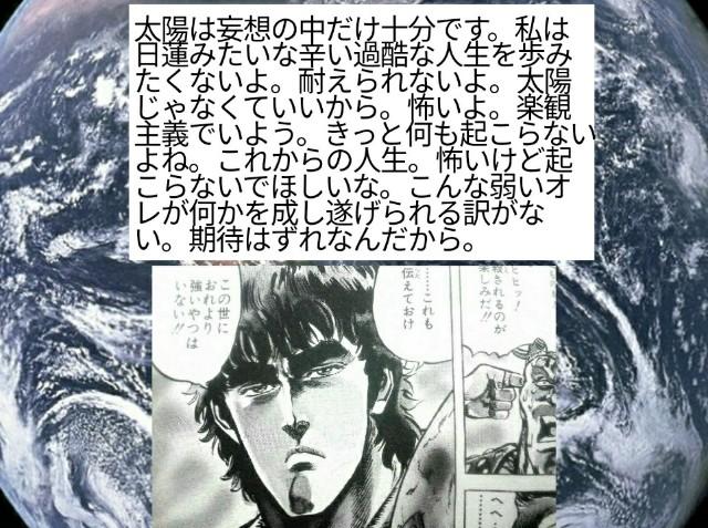 f:id:miyazawatomohide:20200604015610j:image