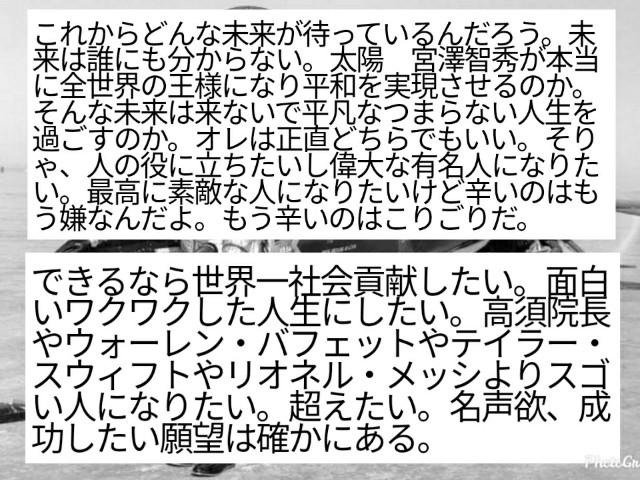 f:id:miyazawatomohide:20200604015624j:image