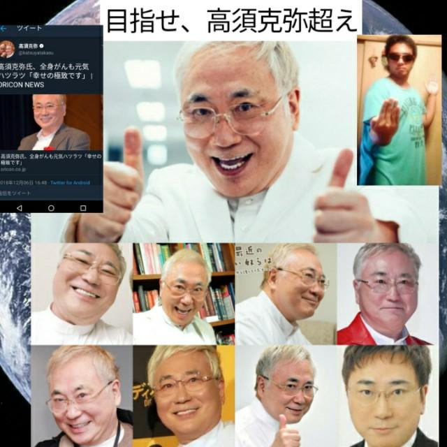f:id:miyazawatomohide:20200604015641j:image