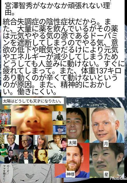 f:id:miyazawatomohide:20200604015707j:image