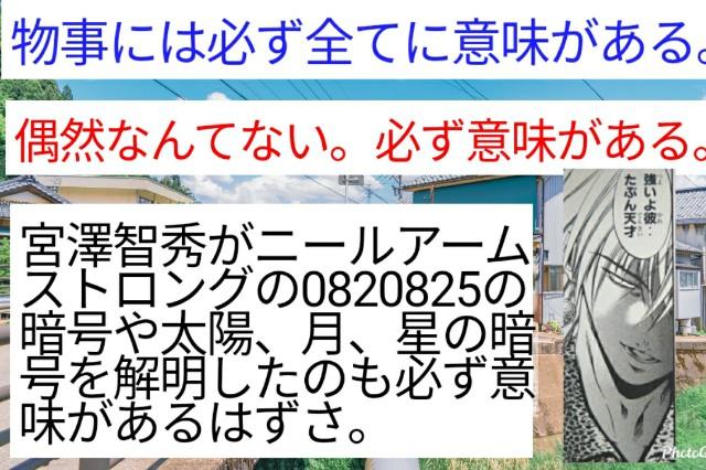 f:id:miyazawatomohide:20200604090259j:image