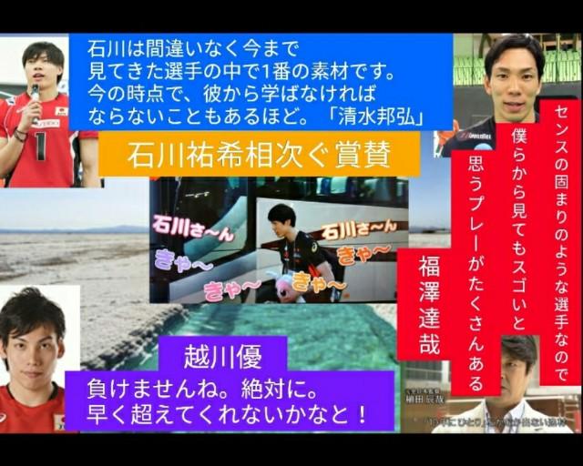 f:id:miyazawatomohide:20200604090325j:image