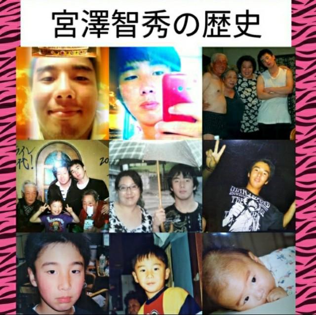 f:id:miyazawatomohide:20200604090433j:image