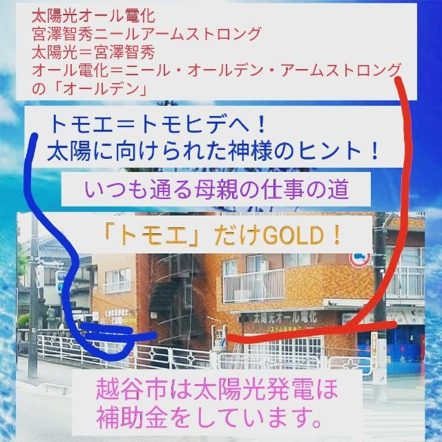 f:id:miyazawatomohide:20200604090603j:image