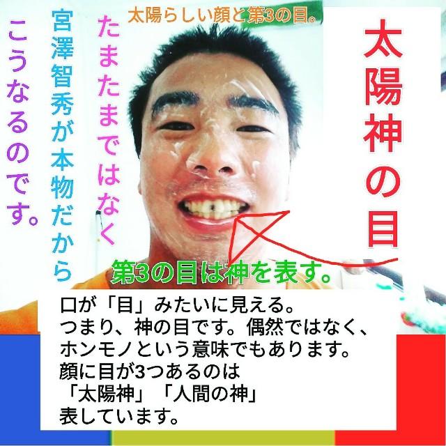 f:id:miyazawatomohide:20200604090618j:image