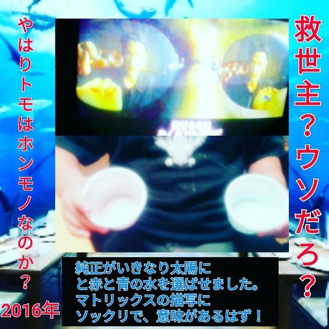 f:id:miyazawatomohide:20200604090659j:image