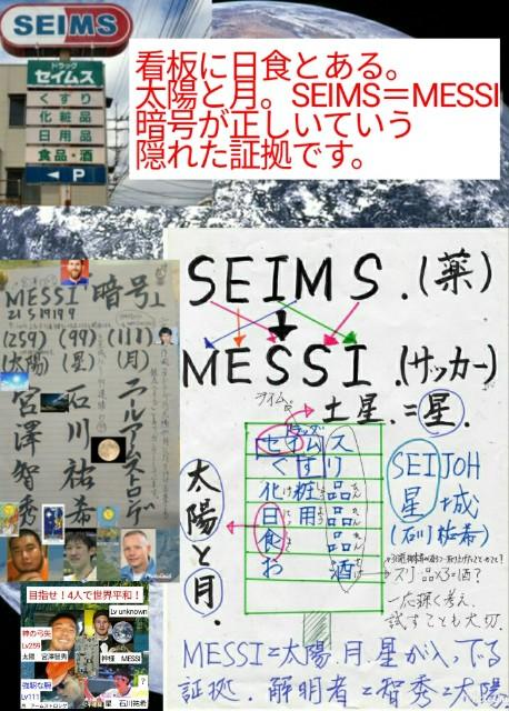 f:id:miyazawatomohide:20200604112827j:image