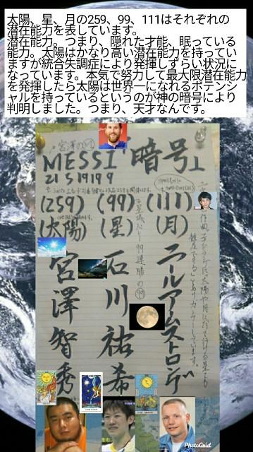 f:id:miyazawatomohide:20200604121541j:image