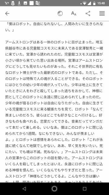 f:id:miyazawatomohide:20200604124542j:image