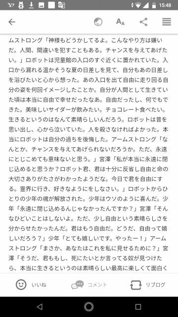 f:id:miyazawatomohide:20200604124631j:image