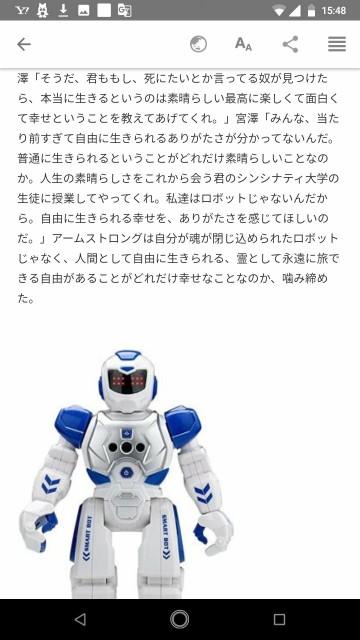 f:id:miyazawatomohide:20200604124655j:image