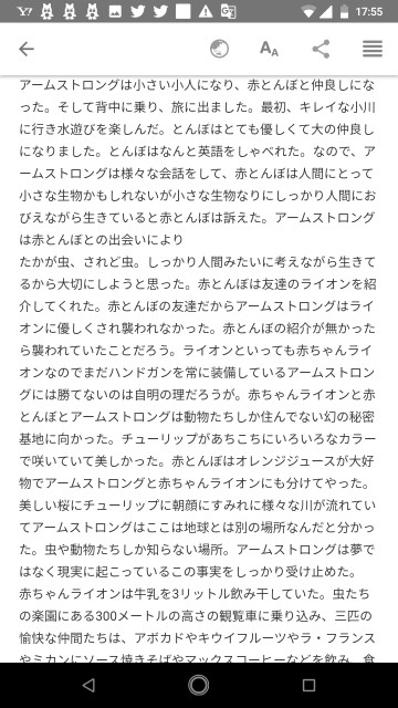 f:id:miyazawatomohide:20200604124728j:image