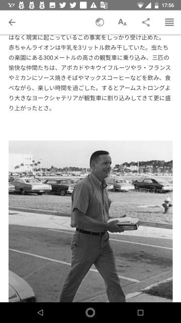 f:id:miyazawatomohide:20200604124747j:image