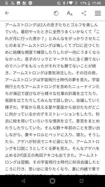 f:id:miyazawatomohide:20200604124945j:image