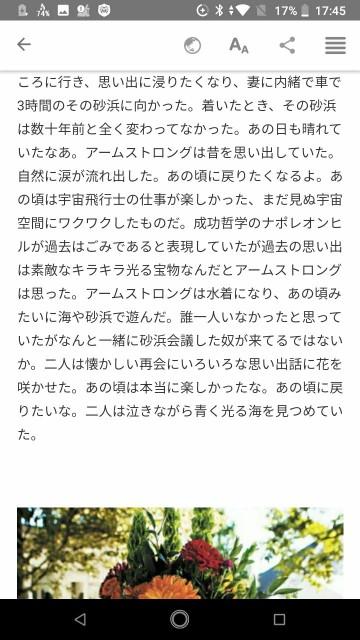 f:id:miyazawatomohide:20200604125011j:image