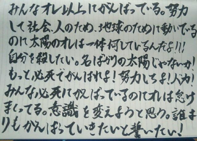 f:id:miyazawatomohide:20200604165254j:image