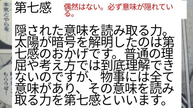 f:id:miyazawatomohide:20200604173724j:image