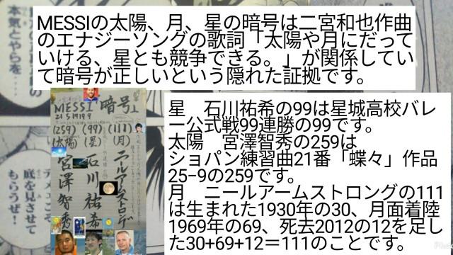 f:id:miyazawatomohide:20200604173734j:image