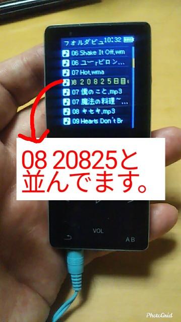 f:id:miyazawatomohide:20200604173827j:image