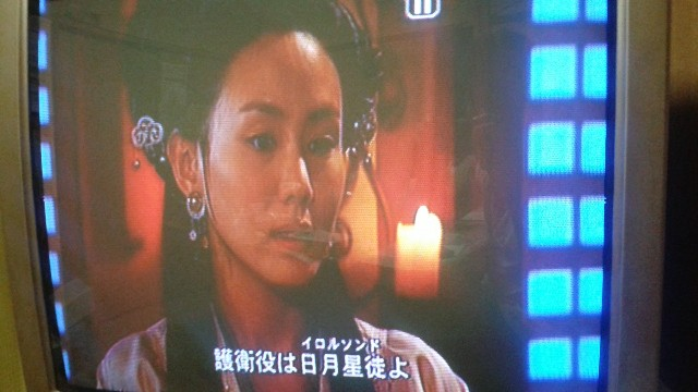 f:id:miyazawatomohide:20200604215953j:image