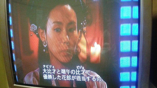 f:id:miyazawatomohide:20200604220003j:image