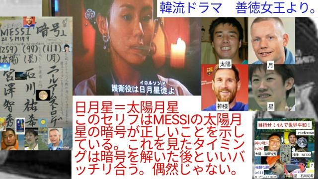 f:id:miyazawatomohide:20200604220013j:image