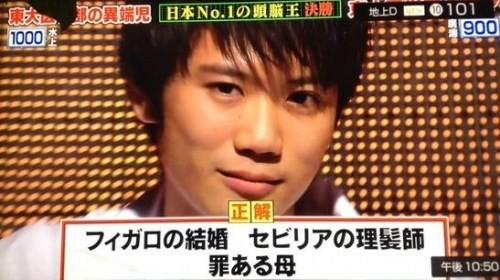 f:id:miyazawatomohide:20200605050018j:image