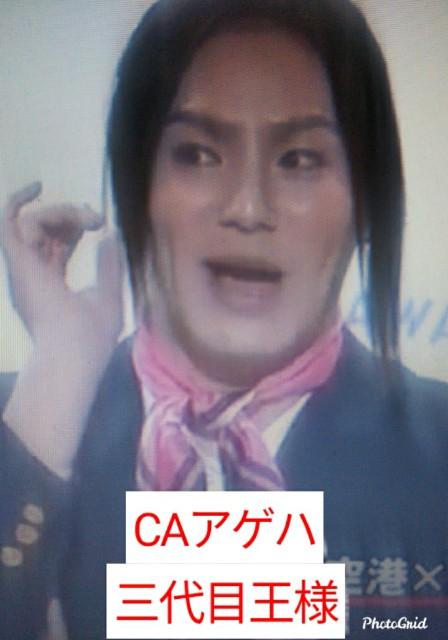 f:id:miyazawatomohide:20200605050604j:image