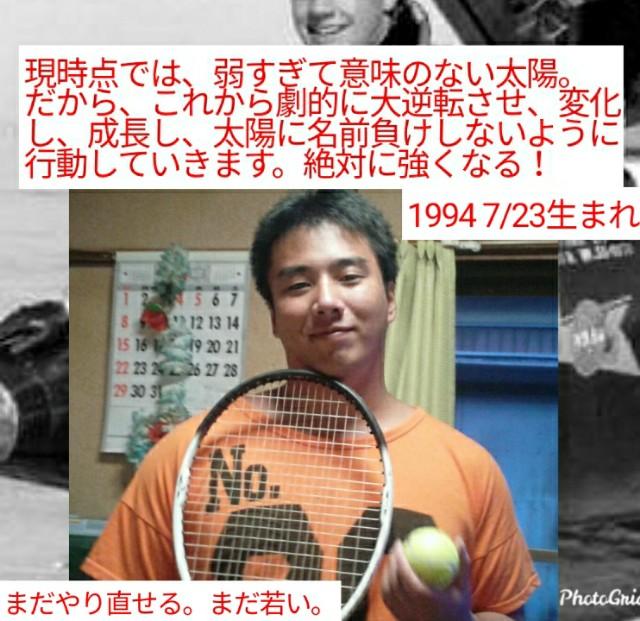 f:id:miyazawatomohide:20200605064738j:image