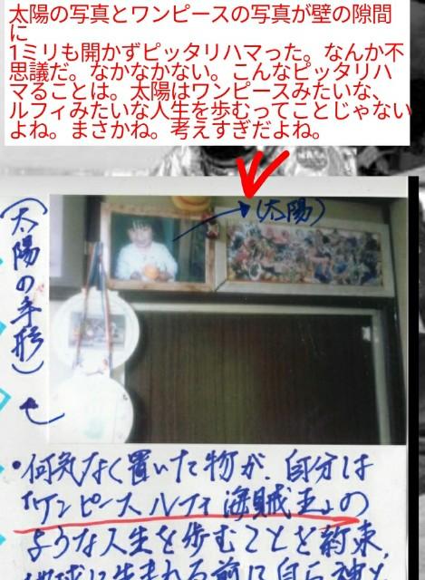 f:id:miyazawatomohide:20200605064749j:image