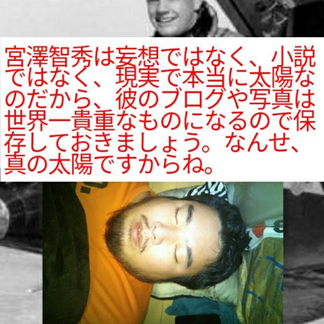 f:id:miyazawatomohide:20200605080037j:image