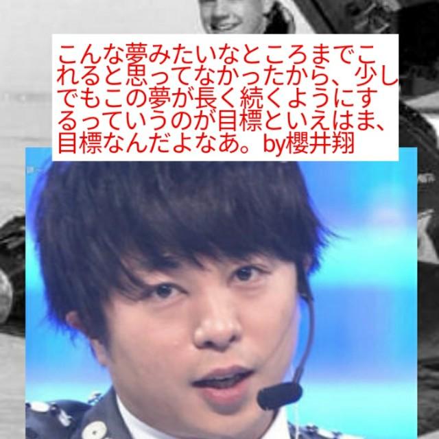 f:id:miyazawatomohide:20200605080052j:image