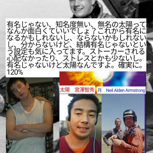 f:id:miyazawatomohide:20200605081450j:image