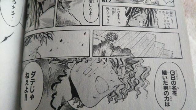 f:id:miyazawatomohide:20200605083221j:image